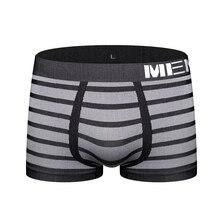 Stripe Sexy Men Underwear Boxer Shorts Panties Seamless Men's Underwear