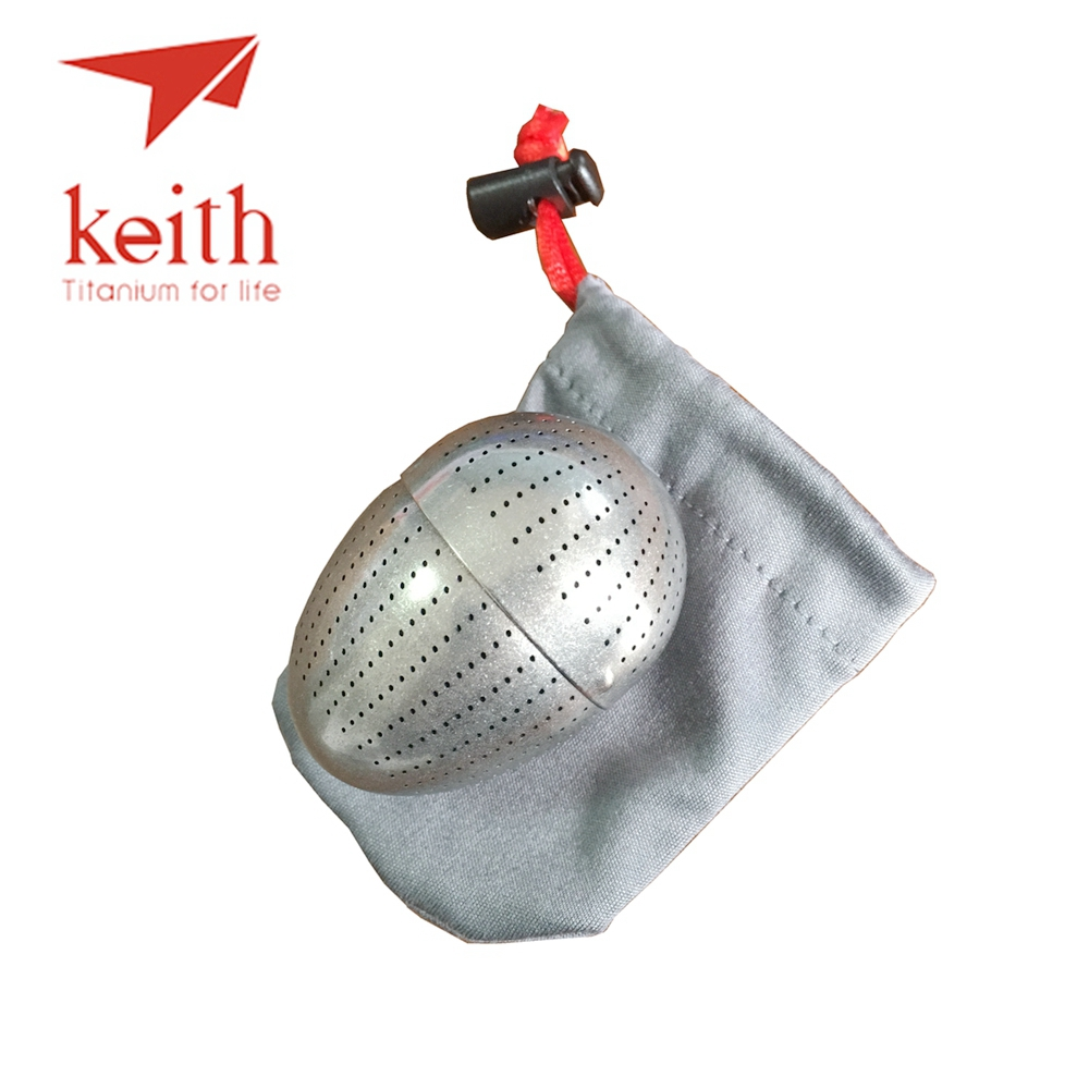 Keith Pure Titanium Creative Egg Shape Tea Strainer Tea Coffee Scented Filter Hold Fitting Built In Teacup Mi3920