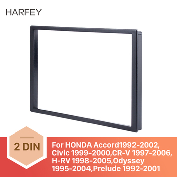 Harfey 2DIN Universal Fascia Panel Frame Kit 173*98mm for Honda Accord C-RV H-RV Civic Odyssey Prelude Car GPS Autoradio Stereo image