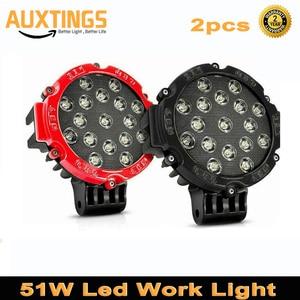 2pcs 7 inch 51W Round LED Work