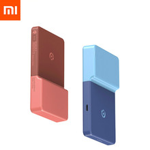 Original Xiaomi stick mobile wireless security sticker which wireless Qi charging 2600 mAh