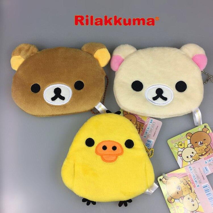 New Cute San-X Rilakkuma Relax Bear Chicken Plush Backpack phone bag coin wallet