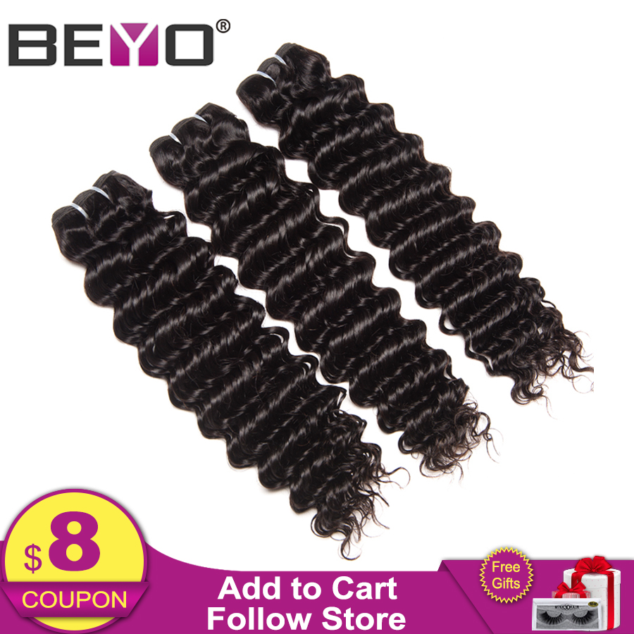 Bulatan Deep Wave Bundles Hair Extension Hair Bundles Peru 100% Hair Hair Bundles 10-28 '' Beyo Non-Remy Hair Can Buy 3 Or 4 Bundles