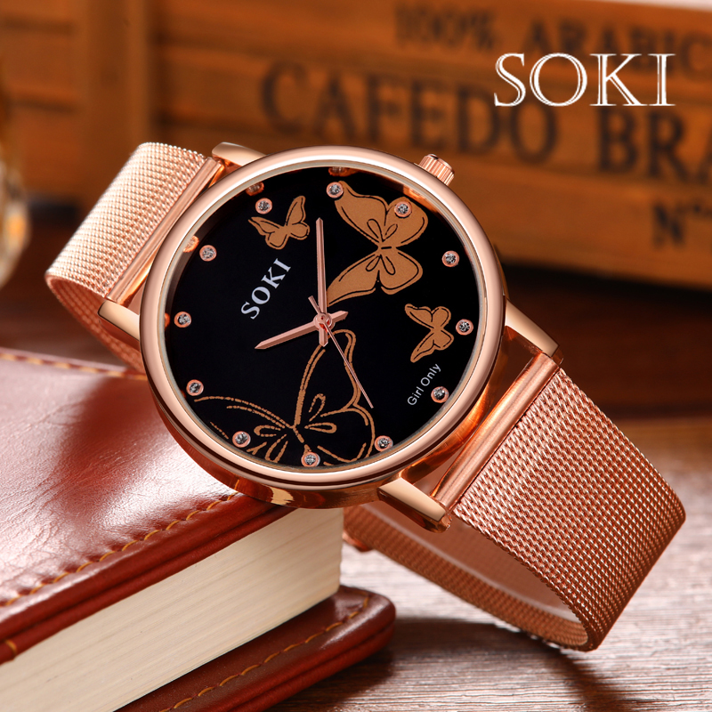 Women Watches Elegant New Brand SOKI Quartz Butterfly Mesh Strap Female Multicolor Luxury Ladies Leisure Relogio Feminino