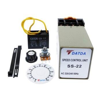 SS-22 regulador de velocidad del motor de CA 220V 50HZ regulador de velocidad con 20K potenciómetro de ohmios + condensador + Dial