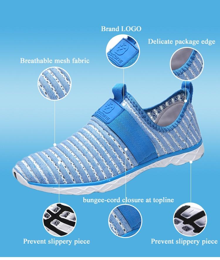 Socone Sneakers for Men Black Summer Aqua Shoes Breathable Mesh Foot wear Chaussure Women Shoe Plus Size 36-47 Zapatillas hombre (9)