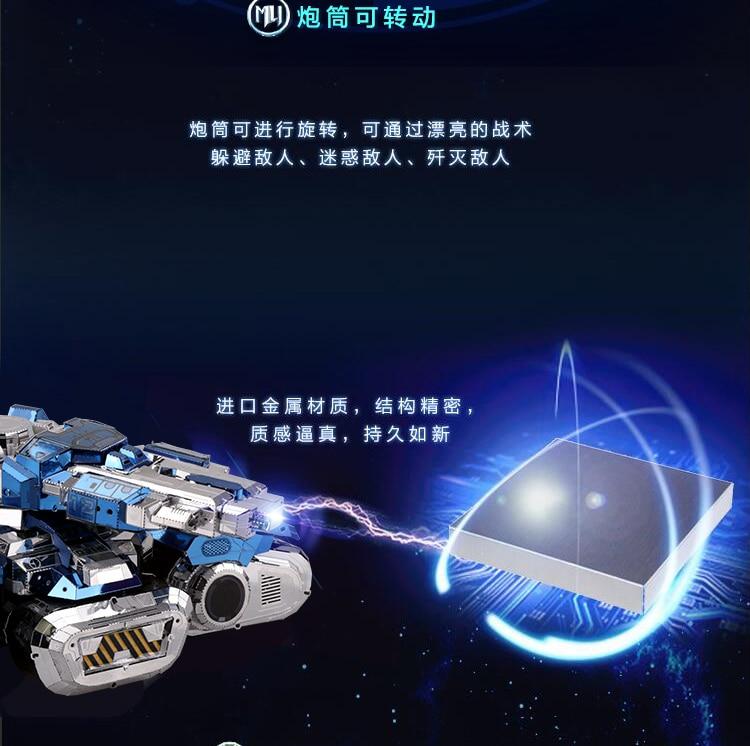 Mmz modelo mu 3d metal quebra-cabeça estrela