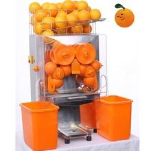 120W commercial orange stainless steel juicing machine orange juicer machine juice orange printing 220 v 110 v