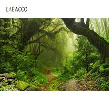 Laeacco Tropical Rain Forest Green Moss Grass Portrait Photo Backgrounds Customized Photography Backdrops For Studio