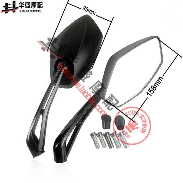 STARPAD Motorcycle street bike sports car refires general rearrests reflective mirror side mirror Free shipping