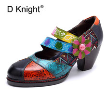 Retro Genuine Leathe Women Pumps Handmade Flowers Ankle Strap High Heels For Woman Vintage Slip On Pumps Women Block Heels Shoes chinese vintage women pumps slip on natural linen floral pumps slope heel retro cloth canvas soft shoes woman