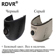 Car Dash camera DVR for Audi AUDI A1/A6/A8/A3/A4/A5/A7/Q3/Q5  Q7,TT Wifi, G-sensor, 1080P, Russia Local Delivery