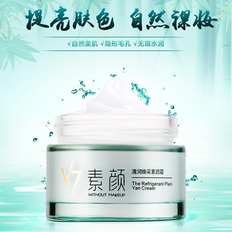 Hot женщин v7 отбеливание крем для лица дневной крем осветляющая корректор веснушка удаление увлажняющий anti-aging увлажняющий для ухода за кожей лица