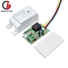 AC 220V автоматическая микроволновая Радиолокационная Переключатель PIR датчик движения переключатель ИК инфракрасный детектор человеческого тела светодиод включения/выключения светильник переключатель