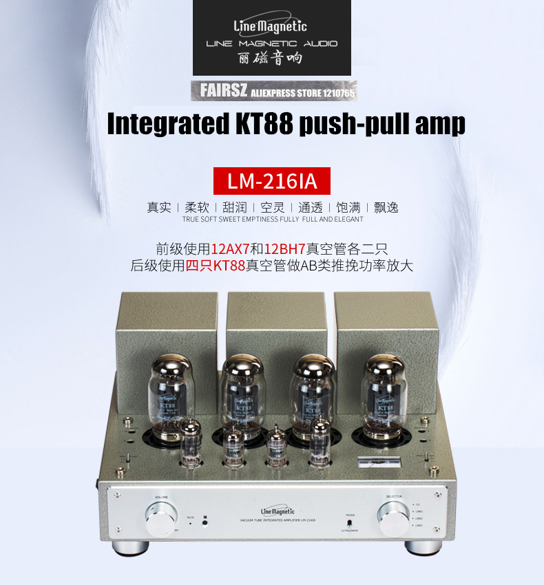 US $874 0 |Line magnetic Tube Amplifier LM 216IA Integrated KT88*4 / EL34*4  12AX7 Push Pull Tube Amplifier 38W+38W fever quality -in Amplifier from