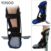 Ankle Brace Support Foot Drop Splint Guard Sprain Orthosis Fractures Ankle Braces For First Aid Plantar Fasciitis Heel Pain(China)