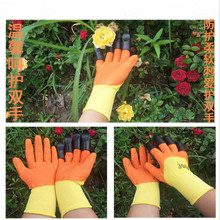 Garden Gloves  ABS Plastic 4 Hand Claw Rubber Gloves Quick Excavation Plant Waterproof Insulation Home Living Essential Gadgets