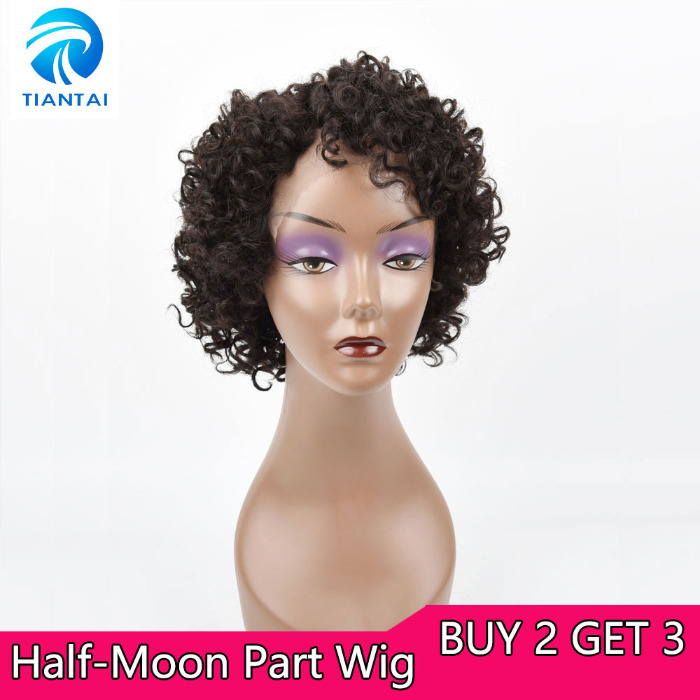 Tiantai Brazillian Short Bob Human Hair Wigs U Part Short Curly Lace Front Human Hair Wigs Remy For Black Women Pixie Cut Wigs