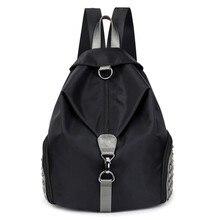 Бренд высокого качества водонепроницаемый нейлоновый рюкзак Новый 2016 моды заклепки мешок Черные женщины старинные мешок мешок Отдыха