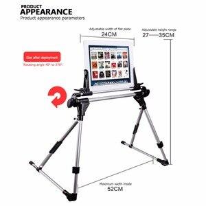Tablet Stand Phone Holder Adju