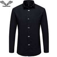 Men S Shirts 2015 Autumn New Arrival High Quality British Style Casual Long Sleeve Solid Male