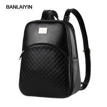 Voguefashion женские рюкзаки PU кожаные сумки для девочек-подростков студентов колледжа школы Back Pack черный, Розовый Мода