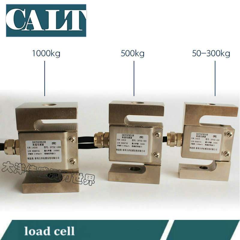 CALT S load cell 0-50kg 100kg 500kg 1t 2t capacity replace for METTLER TOLEDO TSC load cell sensor 1 x for mettler toledo 3600 english scale keyboard film for toledo 3600 3650 3680