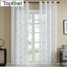 Topfinel Geometric Design Sheer Curtains Tulle Window Curtains for Kitchen Living Room Bedroom Tulle Voile Cafe Curtains White(China)