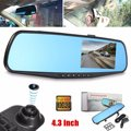 Lowest Price 4.3 Inch HD 1080P Dash Cam Video Recorder Car Rear view Mirror Camera G-Sensor  120 Degrees