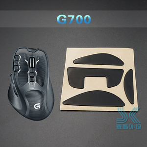 Image 4 - 3M Mouse Skates for Logitech G502 G403 G602 G603 G703 G700 G700S G600 G500 G500S 0.6MM Gaming Mouse Feet Replace foot
