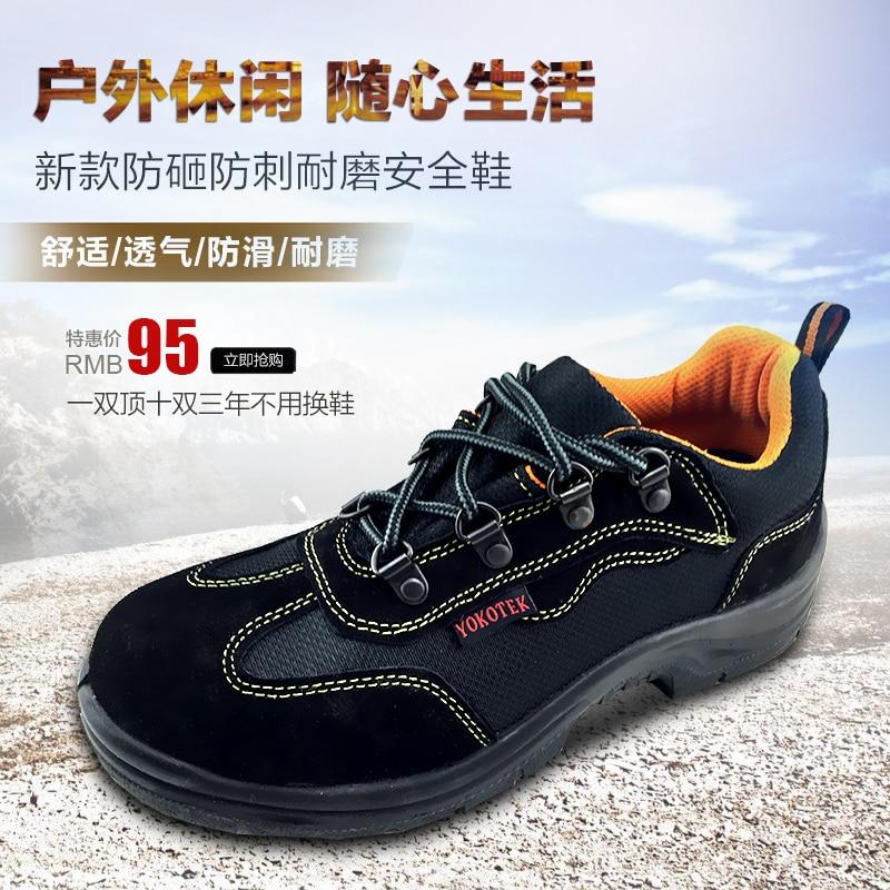 Popular 10 Steel Toe Boots-Buy Cheap 10 Steel Toe Boots lots from ...