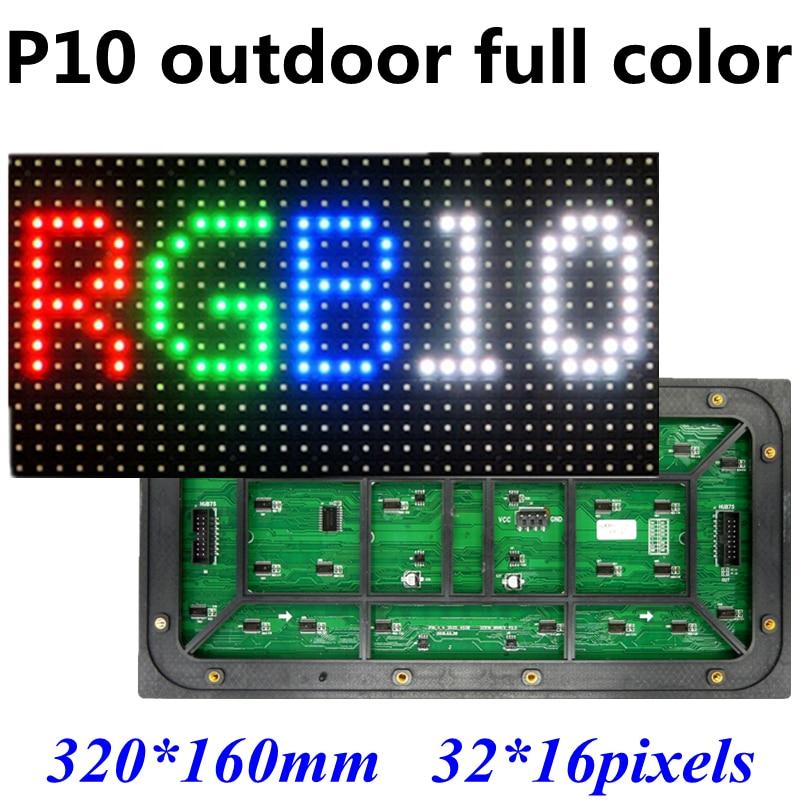 Modul de afișare a panoului LED plin în culori exterioare P10 320 * 160mm 32 * 16 pixel 1 / 4scan hub75port impermeabil SMD 3in1 RGB led board