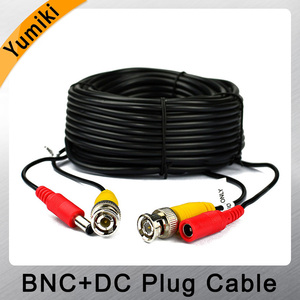 Yumiki BNC DC Plug Cable 5m/10