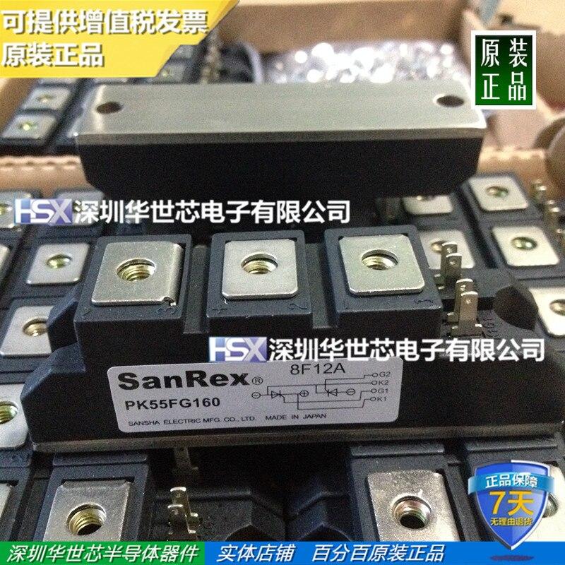 PK55FG160 SCR special new original shanghai chun shu chunz chun leveled kp1000a 1600v convex plate scr thyristors package mail