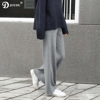 JOYDU Brand Pants 2018 New Winter Warm Jersey Knit Wide Leg Pants Women High Waist Trousers pantalon femme harajuku Casual Pants