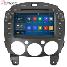 Quad Core Android 5.1 Car DVD For MAZDA 2 / Mazda2 Jinxiang/DE/Third Generation 2007- With Wifi BT GPS 16 GB Flash Mirror Link