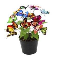 10 шт., Искусственные бабочки, садовые украшения, уличные украшения для сада, Имитация животных, бабочки, колья, декор для двора, растений, газона