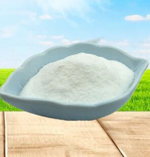 GABA  Gamma Aminobutyric Acid Powder 100% Pure ,relax/ Deep Sleep/ Regeneration 100/500g