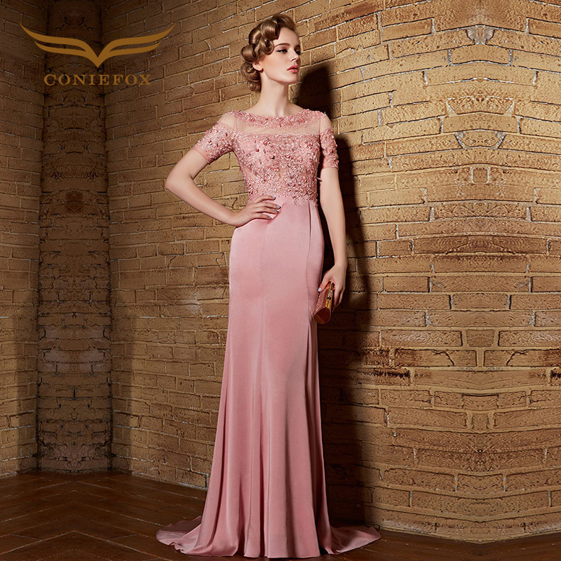 Pink Long Evening Gowns