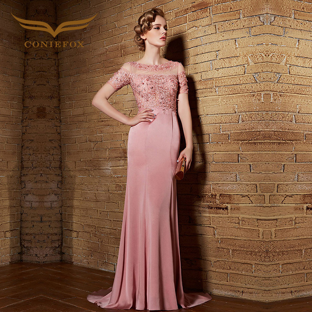 Vestidos de fiesta color palo de rosa
