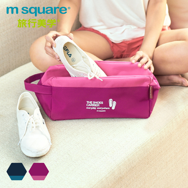 58dcc137f052 US $10.9 |M Square Travel Accessories Shoe Bag Storage For Luggage Women  Men Shoe Storage Organizer-in Travel Accessories from Luggage & Bags on ...