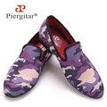 Piergitar Hombres Hechos A Mano de Cinco colores de Camuflaje de Tela zapatos de Los Hombres Holgazanes de estilo Fashion party fumar zapatillas pisos de los hombres