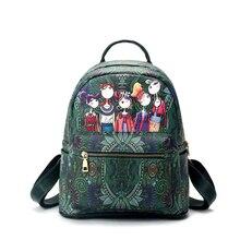 Женщины рюкзак Мультфильм Печать ИСКУССТВЕННАЯ Кожа Сумка Марка пользовательские лес серии зеленый рюкзак