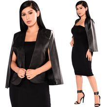 2017 Women Indian Saree Europe And The Women's Clothing, Pu Leather, Fashionable New Style Cloak, Coat, Nightclub, Small Suit