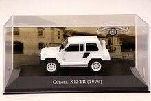 IXO Altaya 1:43 Scale Gurgel X12 TR 1979 Car Diecast Models Limited Edition Collection White auto inn ixo 1 43 gurgel carajas corpo de bombeiros diecast model car