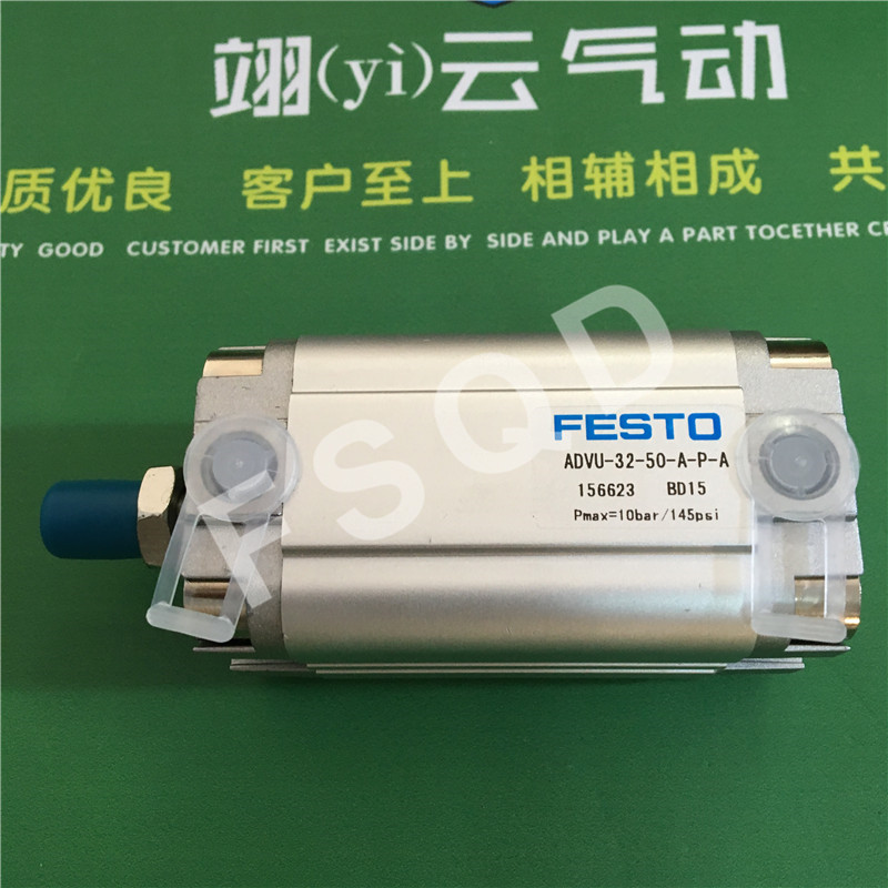 ADVU-32-35-A-P-A ADVU-32-40-A-P-A ADVU-32-45-A-P-A ADVU-32-50-A-P-A FESTO cylinders a