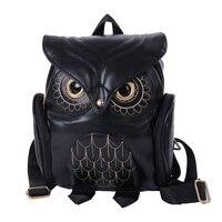 New Arrival Women Owl Backpack Women S Leather Backpack Feminina School Bag Mochila Feminina 2017 LXX9