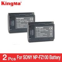 2000mah KingMa 2pcs np fz100 Battery NP FZ100 Rechargeable Battery for SONY ILCE 9 A7m3 a7r3 A9 7RM3 BC QZ1 micro single camera
