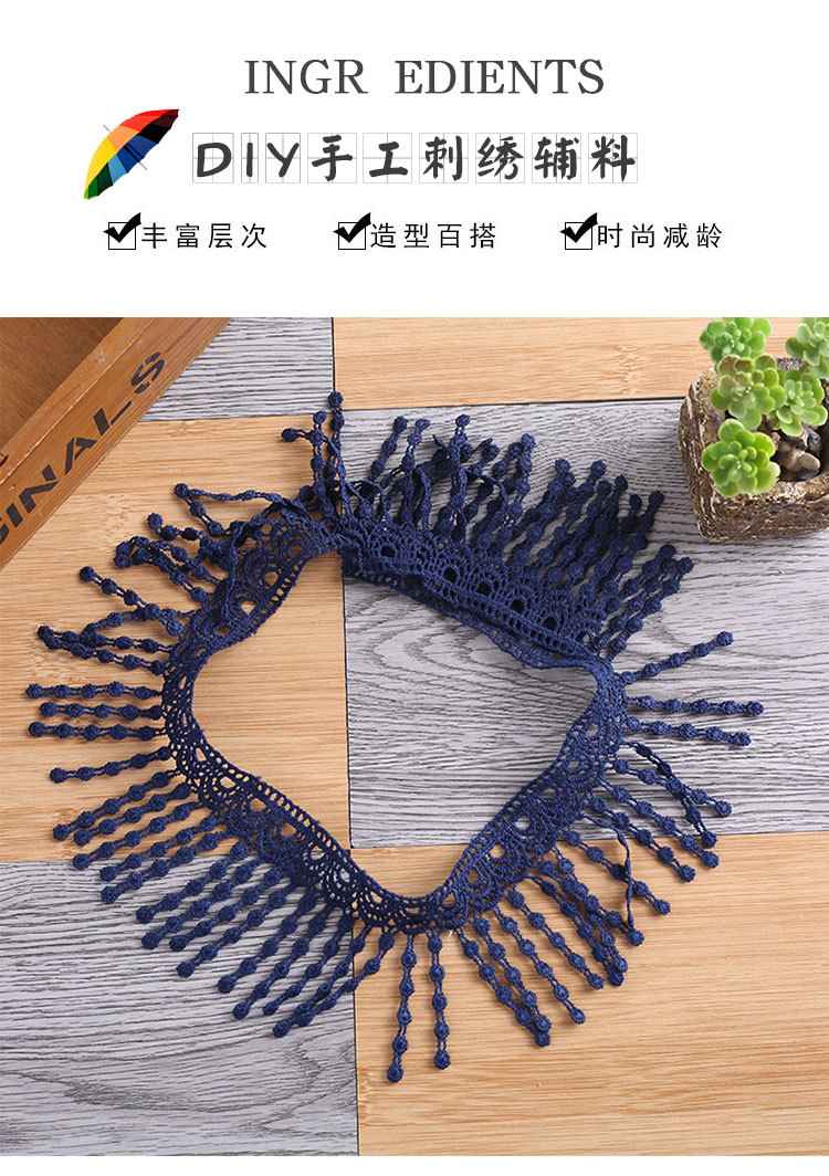 15Yards Water Soluble Embroidery Navy Blue Tassel Lace Fringe Trims Fabrics Islamic Headscarf Hair Accessories Curtain Decor