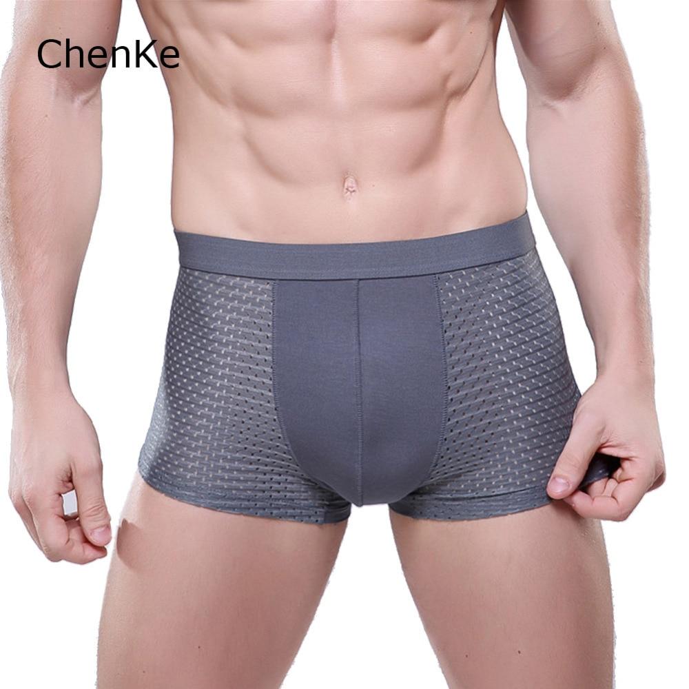 """""""ChenKe365 Boxer"""" vyrams tinkantis kvėpuojantis vėsus jausmas Vyrų boksininkai šortai permatomi vyriški seksualūs apatiniai 8 spalvų M-XXL"""